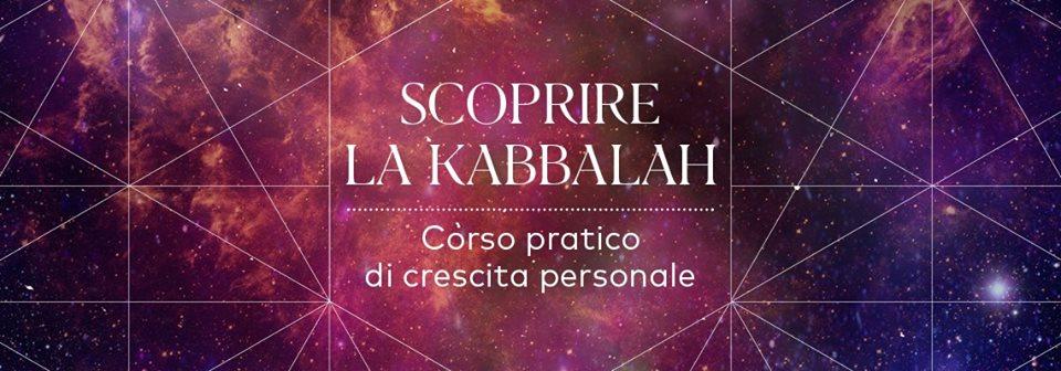Scoprire la Kabbalah